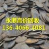 广州南沙区废铝回收公司-价格趋势