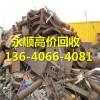 广州番禺区废铝回收公司-13640664081