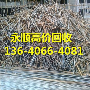 广州萝岗区-铝合金回收公司-联系电话