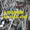 广州天河区沙东废铜粉回收公司-热门回收价格表