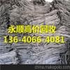 广州黄埔区废铜回收公司-价格趋势