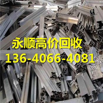 广州荔湾区-废电缆看货报价-联系电话