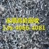 广州天河区兴华废料回收公司-欢迎来电
