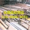 广州花都区铝合金回收公司-来电咨询