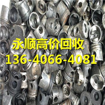 广东省广州市番禺区-废铜粉评价-联系电话