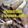 广东省广州市南沙区废品回收公司-来电咨询
