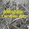 广东省广州市白云区废料回收公司-13640664081