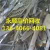 广州花都区废铜回收公司-欢迎来电