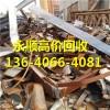 广东省广州市增城市废料回收公司-欢迎来电