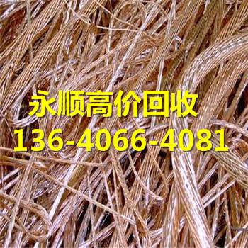 广州花都区-废品回收公司-联系电话
