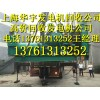 苏州发电机回收,昆山发电机回收,无锡吴江南通常州发电机回收