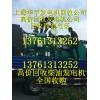 嘉兴发电机回收、湖州、杭州宁波绍兴平湖海宁发电机回收公司价格