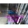 天津机器人拆除承包商 机器人拆除承包商