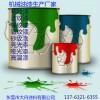 深圳机械翻新喷油漆的规范