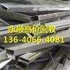 广州南沙区废锡-收购公司回收行情