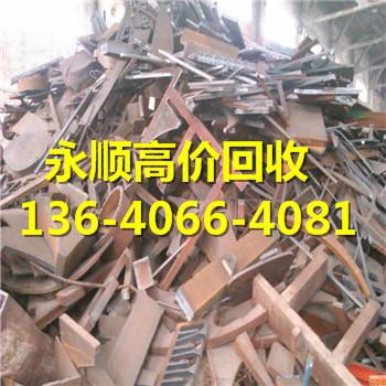 广州天河区登峰废铁回收公司好公司