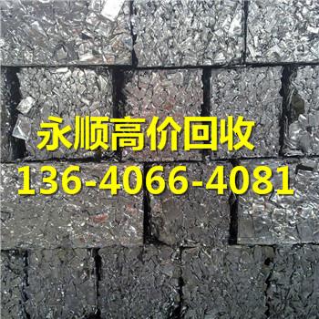 番禺区市桥街道废铝废旧金属--公司