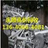 黄埔东区街道废铁公司金属回收价格表