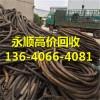 广州市海珠新港废铁粉近回收公司