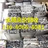 广州市海珠南石头废锡近回收公司