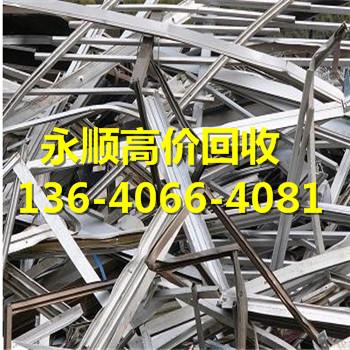 广州市海珠凤阳废铜粉回收公司好公司