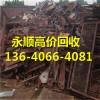 增城市中新镇废锡公司金属回收价格表