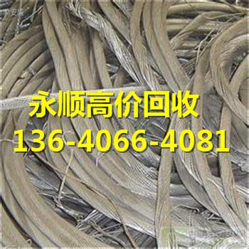 番禺化龙镇废铁粉回收公司-电话是不是13640664081