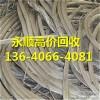 广州市海珠华洲废铁回收公司收购
