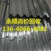 广州天河区棠下废料公司金属回收价格表