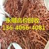 广州市海珠南华西废品-公司行情欢迎来电