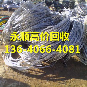 黄埔南岗街道废电缆废旧金属--公司