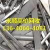 越秀区北京街道废电缆公司行情欢迎来电