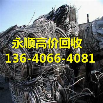 广州市海珠凤阳废不锈钢回收公司电话是不是13640664081