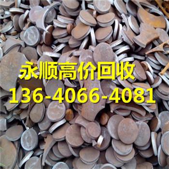 广州花都区废铁-公司金属回收价格表