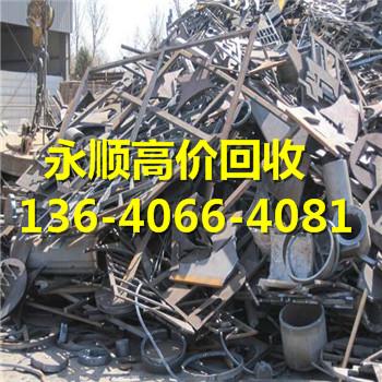 白云区同德街废品金属回收价格表