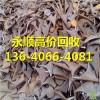 白云区永平街废铁粉回收来电