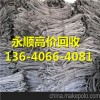 广州南沙区废铝回收公司采购