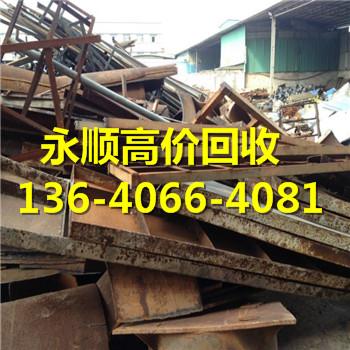 广州天河区元岗废品回收公司