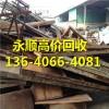 广州黄埔区废铝-回收公司价格
