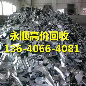 越秀区矿泉街道废锡回收公司-电话是不是13640664081
