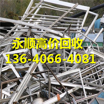 广州白云区废电线-公司金属回收价格表