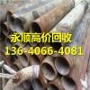 广州市南沙区废锡-收购公司回收行情