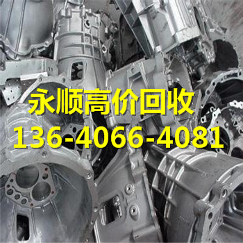 广州天河区登峰废电缆回收公司好公司