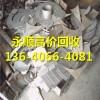 番禺大石街道废钢回收公司价格