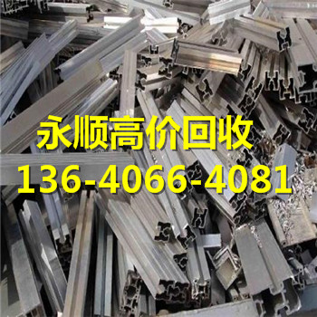 广东省广州市萝岗区废电线欢迎来电