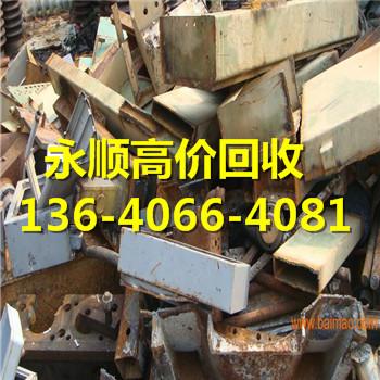 越秀区华乐街道废钢回收公司