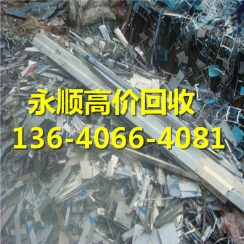 番禺南村镇废铜粉回收公司