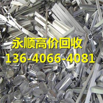 白云区三元里街废铜粉回收公司