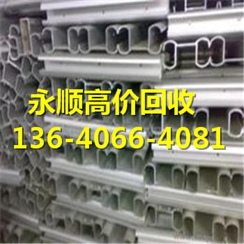 广州市天河区废铝回收公司电话是不是13640664081