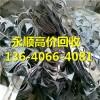 广州天河区石牌废品公司行情欢迎来电